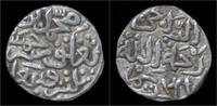 6 gani 1325-1351AD India India Delhi sultanate Muhammad Bin Tughluq bil... 49,00 EUR Gratis verzending