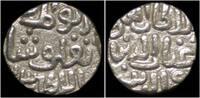 4 ghani 1320-1325AD India India Delhi Sultanats Ghiyath al-Din AR jital... 59,00 EUR Gratis verzending