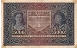 Poland / Polen 5000 marek polskich 5000 Polish Mark 1920. II Serie A !!!