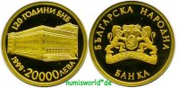 20.000 Lewa 1999 Bulgarien Bulgarien - 20.000 Lewa - 1999 PP  97,00 EUR  zzgl. 6,00 EUR Versand
