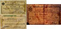 1 Rupie 1916  Deutsch-Ostafrika - 1 Rupie - 1916 vz  60,00 EUR  zzgl. 6,00 EUR Versand