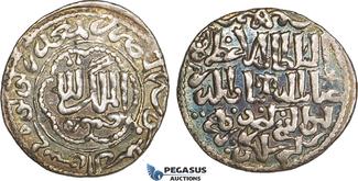 AR Dirham AH 663-682 Seljuks of Rum Ghiyath al din Kay Kushru III. ibn Kilij Arslan, Madinat Lu'lu'a, Rainbow toning ss/vz