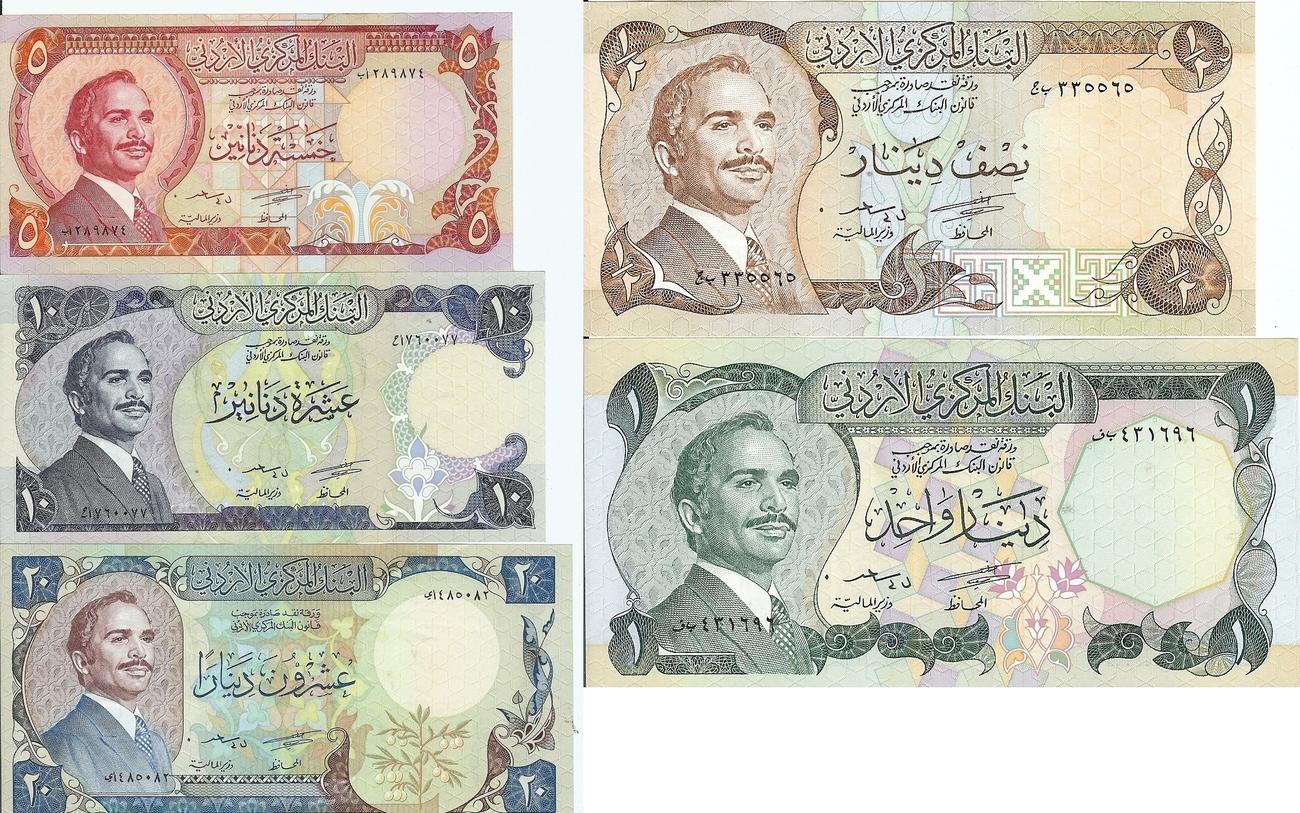 1/2,1,5,10,20 dinar 1995 Jordan kfr