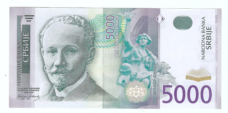 5000 Dinara 2003 Serbia kfr