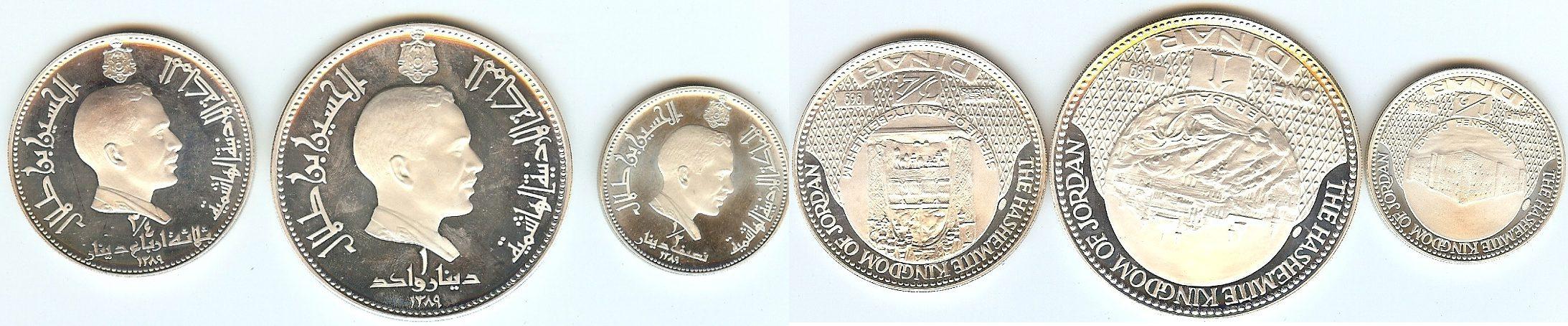 Proofset 3/4,1/2,1 Dinar 1969 Jordan PP