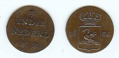 Swan duit pattern probe 1836 Netherlands East Indies pp
