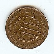 5 Pennia 1918II Finland unz