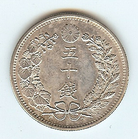 50 Sen 1898 Japan unz