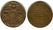 """Haus Habsburg Bronzemedaille Haus Habsburg Franz Joseph I. 1848-1916 """"Auf das 50. Regierungsjubiläum&quo"""