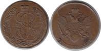 5 Kopeken 1788 Russland Katharina II. 5 Kopeken 1788 KM, Suzun kl. Krat... 380,00 EUR  zzgl. 4,00 EUR Versand