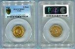 Kuba 5 Pesos Kuba 5 Pesos 1916 PCGS MS 63