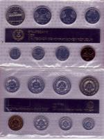 DDR 8,86 Euro Kursmünzensatz DDR KMS 1987 1 Pfg. - 5 Mark mit Brandenburger Tor st