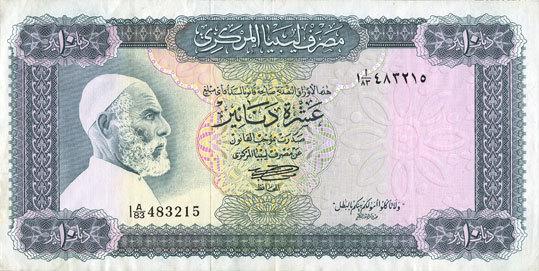 1972 ANDERE AUSLÄNDISCHE SCHEINE Libye. Billet. 10 dinars (1972) vz