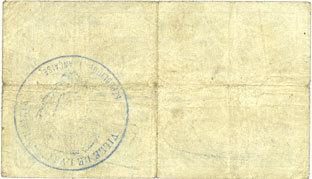 FRANZÖSISCHE NOTSCHEINE Lys-Lez-Lannoy (59). Ville. Billet. 1 franc, 1ère série s