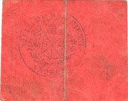 FRANZÖSISCHE NOTSCHEINE Marchiennes (59). Ville. Billet. 5 centimes. Carton rouge ss / s