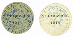 1916 FRANZÖSISCHE NOTSCHEINE Martel (46). Union des commerçants. Billets. 5 centimes, 25 centimes, 2e émission, 1916 2 billets neufs