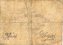 DEUTSCHLAND - NOTGELDSCHEINE (1914-1923) A - J Hassloch. Handelsshutz - Verein. Billet. 50 pf, texte sans erreur :