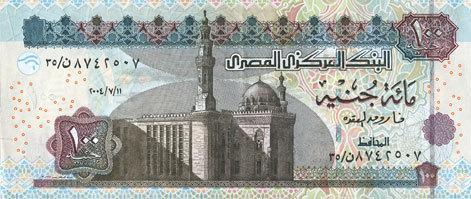 11.6.2004 ANDERE AUSLÄNDISCHE SCHEINE Egypte. Banque Centrale. Billet. 100 livres 11.6.2004 vz