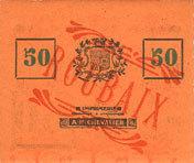 FRANZÖSISCHE NOTSCHEINE Roubaix (59). Billet. 50 centimes, armoiries (6 mm) I