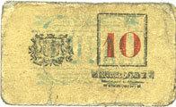 FRANZÖSISCHE NOTSCHEINE Roubaix (59). Billet. 10 centimes, armoiries (6 mm), variante avec le logo de l'imprimeur inversé R ! R ! Pliure, s