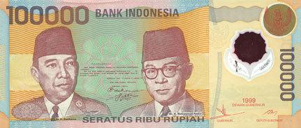 1999 ANDERE AUSLÄNDISCHE SCHEINE Indonésie. Billet. 100 000 roupies 1999 vz