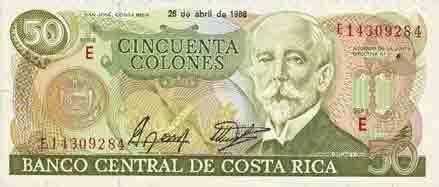26.4.1988 ANDERE AUSLÄNDISCHE SCHEINE Costa Rica. Billet. 50 colones 26.4.1988 I