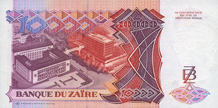 1989-11-24 ANDERE AUSLÄNDISCHE SCHEINE Zaïre. Billet. 10 000 zaïres 24.11.1989 I