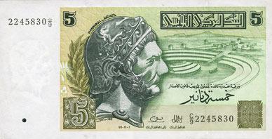7.11.1993 ANDERE AUSLÄNDISCHE SCHEINE Tunisie. Billet. 5 dinars 7.11.1993 vz