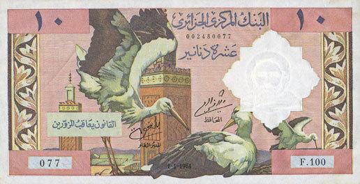 1.1.1964 ANDERE AUSLÄNDISCHE SCHEINE Algérie. Banque Centrale. Billet. 10 dinars 1.1.1964 vz+