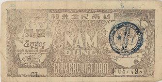 1948 ANDERE AUSLÄNDISCHE SCHEINE Vietnam. Banque vietnamienne. Billet. 5 dong (1948) gris-vert R/: brun-violet avec cachet local viet Tache d'encre sinon ss