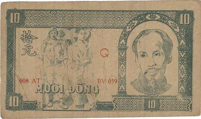 1948 ANDERE AUSLÄNDISCHE SCHEINE Vietnam. Banque vietnamienne - Viêt-Nam Dàn Chu Cong Hoa. Billet. 10 dong (1948) Petite déchirure 6 mm / bord inférieur sinon ss