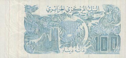 8.6.1982 ANDERE AUSLÄNDISCHE SCHEINE Algérie. Banque Centrale. Billet. 100 dinars 8.6.1982 I