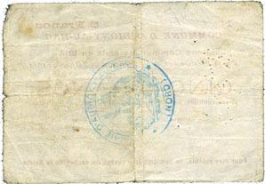 2.12.1914 FRANZÖSISCHE NOTSCHEINE Aubigny-au-Bac (59). Commune. Billet. 5 francs 2.12.1914 s+