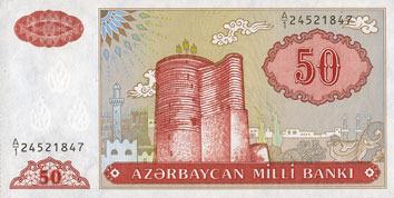 1993 ANDERE AUSLÄNDISCHE SCHEINE Azerbaïdjan. République. Billet. 50 manat (1993) I