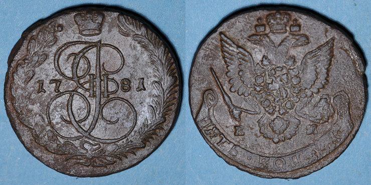 1781EM EUROPA Russie. Catherine II (1762-1796). 5 kopecks 1781EM. Ekaterinbourg Légère corrosion / revers, ss+ / TTB