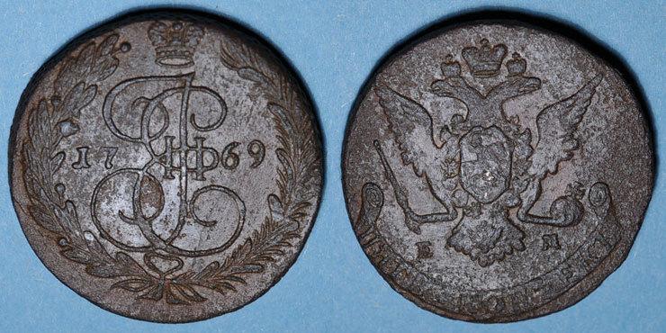 1769EM EUROPA Russie. Catherine II (1762-1796). 5 kopecks 1769EM. Ekaterinbourg Légère corrosion superficielle, ss+ / ss
