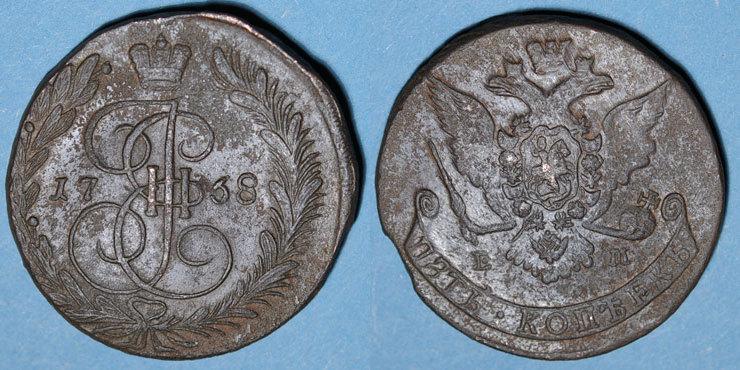 1768EM EUROPA Russie. Catherine II (1762-1796). 5 kopecks 1768EM. Ekaterinbourg Légère corrosion superficielle, ss+ / ss