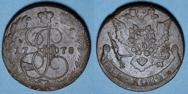 1778EM EUROPA Russie. Catherine II (1762-1796). 5 kopecks 1778EM. Ekaterinbourg Très légère corrosion superficielle, ss