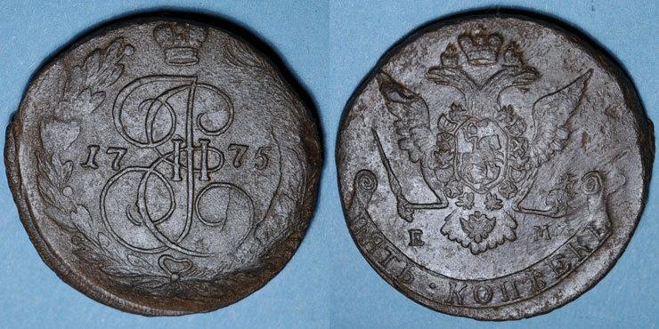 1775EM EUROPA Russie. Catherine II (1762-1796). 5 kopecks 1775EM. Ekaterinbourg Faiblesse de frappe sinon ss+