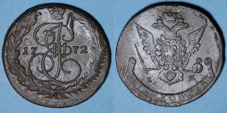 1772EM EUROPA Russie. Catherine II (1762-1796). 5 kopecks 1772EM. Ekaterinbourg ss+ / ss