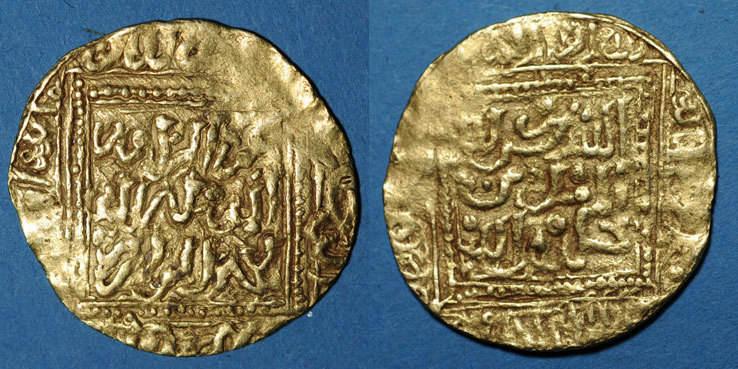 747-748H ISLAM Maghreb. Hafsides. 'Umar II(?) (747-748H). 1/2 dinar or n. d. Inédit ! ! ! s-ss