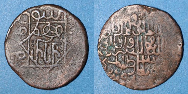 1223-1265 ISLAM Géorgie. Bagratides. Rusudan, reine (1223-1265). Bronze s+