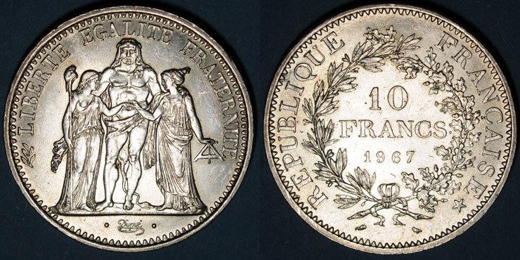 1967 FRANZÖSISCHE MODERNE MÜNZEN 5e république (1959- ), 10 francs 1967. Point sur le 1er E de REPUBLIQUE ss-vz / vz