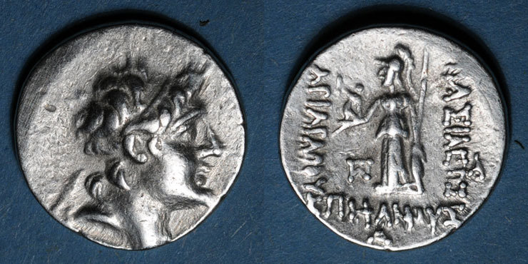 130-115 v. Chr. GRIECHISCHE MÜNZEN Royaume de Cappadoce. Ariarathes VI Epiphane Philopator (130-115 av. J-C). Drachme, an 4 ss