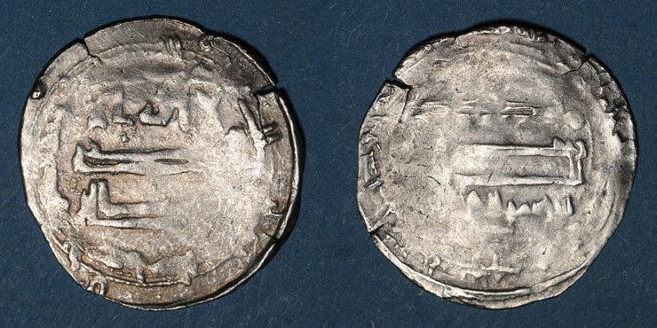 vers 270-290H ISLAM Maghreb. Idrissides. Ibrahim b. al-Qasim (vers 270-290H), dirham, al-Basra (Maroc) R ! R ! R ! B à s