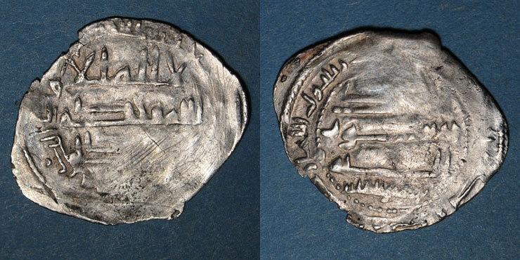 vers 270-290H ISLAM Maghreb. Idrissides. Ibrahim b. al-Qasim (vers 270-290H). 1/2 dirham (?), (al-Basra) (Maroc) R ! R ! R ! Frappé sur un flan très mince ! s