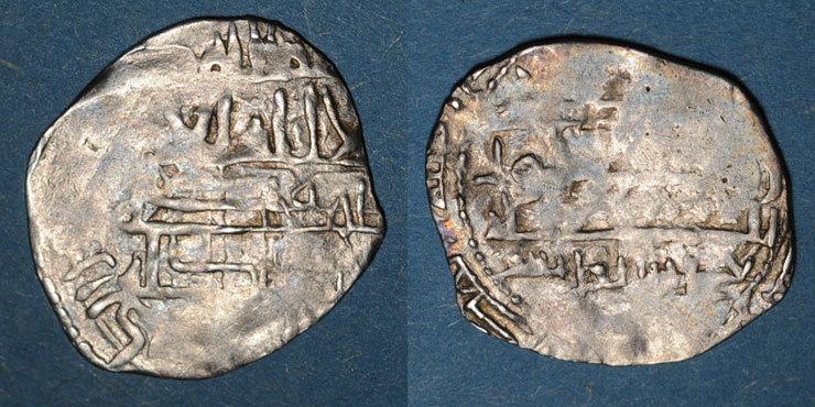 vers 270-290H ISLAM Maghreb. Yahya b. (al-Qasim) (vers 270-290H). Dirham argent R ! R ! R ! Flan court, s