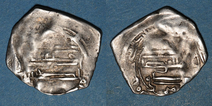vers 233-280H ISLAM Maghreb. Idrissides. Anonyme : descendants d 'Isa b. Idris II (vers 233-280H). Dirham (2)80H R ! R ! Voilé, s