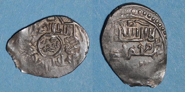 743-748H ISLAM Jazira. Sutayides. Ep. Ibrahim Shah (743-748H). 2 dirham, Bu-Sa'idiyah R ! R ! R ! s+