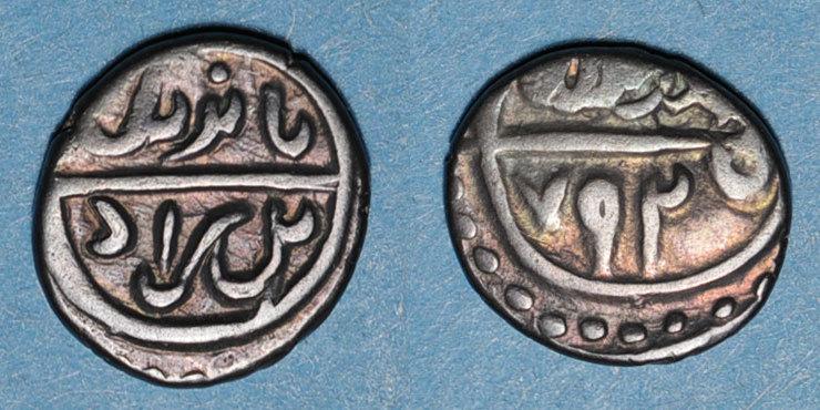 792H ISLAM Anatolie. Ottomans. Bayazid I (791-804H). Akce 792H ss / s+
